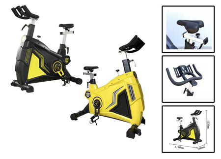 Picture for category Cardio Equipment